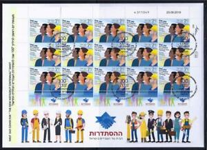 ISRAEL-STAMPS-2020-THE-NEW-HISTADRUT-CENTENNIAL-SHEET-ON-FDC