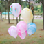 10-20Pcs-Marble-Agate-Latex-12-Inch-Balloon-Party-Birthday-Decor-Babys-Shows-so thumbnail 6