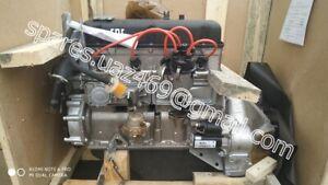 Motor UAZ469, UAZ452, Buchanka, Wolga M21, GAZ 69
