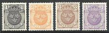 Sweden 1911 Sc# 95-98 set  Arms 3 Crowns MNH