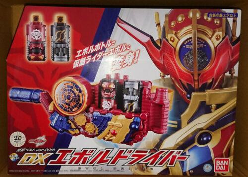 Bandai Transformation Belt ver 20th Kamen Rider Build DX Evol Driver