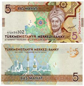 Turkmenistan Billet 5 Manat 2012 P30 Sultan New Unc Neuf 4xllenmw-07223123-128785989