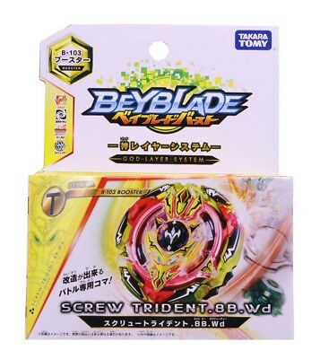 BEYBLADE toupie burst B-103 Booster Screw Trident  *Envoi de France* NEUF