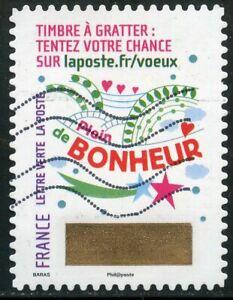 Charmant France Autoadhesif Oblitere N° 1342 // Timbre De Voeux