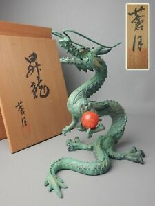 "JAPANESE H25cm 9.8"" IRON DRAGON RYU ORNAMENT STATUE GLASS BALL SIGNED WOOD BOX"
