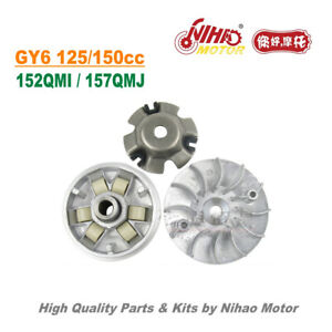 TZ-04-125cc-150cc-Variator-Set-Drive-Pulley-GY6-Parts-Chinese-Scooter-Motor