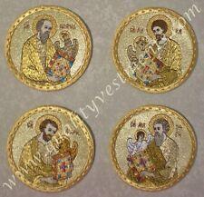 "Embroidered Icon Set: 4 Evangelists Mark Mathew John Luke 4 3/8"" 11 cm, 4 in Set"