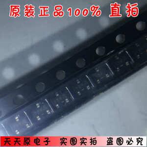 Matte Black Knobs #2202FB *5 Pack* Cabinet Hardware Flat