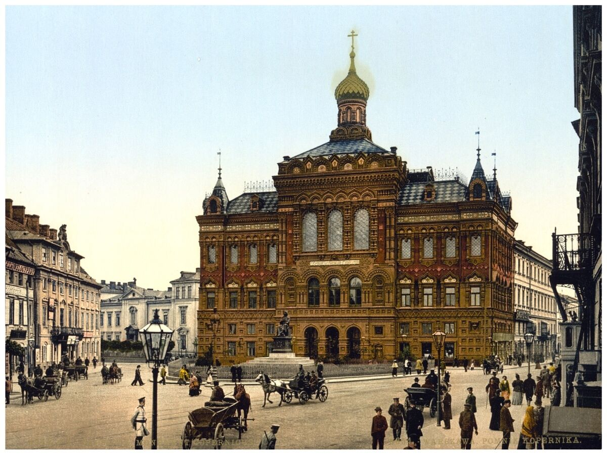 4769.Large building on busy russian street..POSTER cor Home Office art