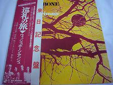 WISHBONE ASH-Pilgrimage Japan Press w/OBI Uraih Heep Thin Lizzy Black Sabbath