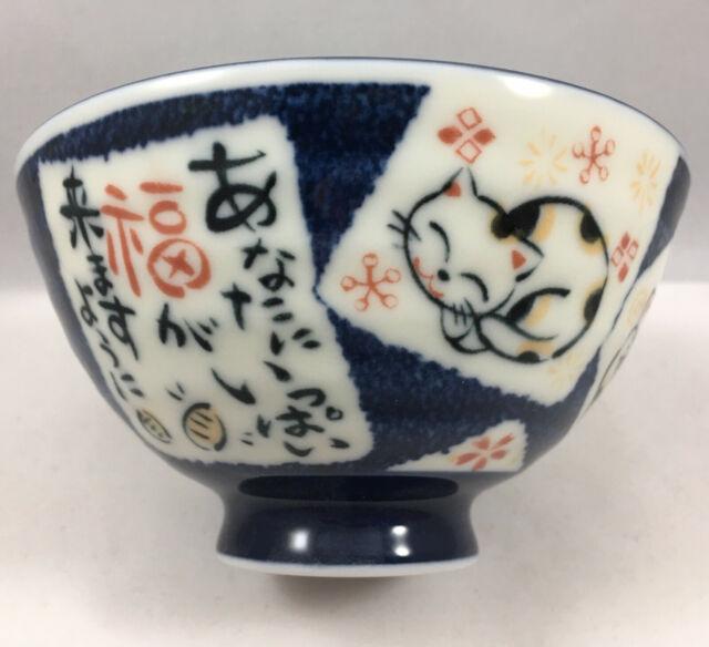 "Japanese 4.75/""D Porcelain Manki Neko Lucky Cat Rice Bowls Made in Japan 2 PCS"