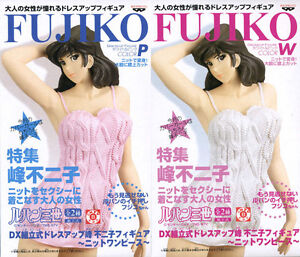 Lupin-the-3rd-FUJIKO-MINE-Dress-Up-8-034-Figure-White-Dress-Banpresto