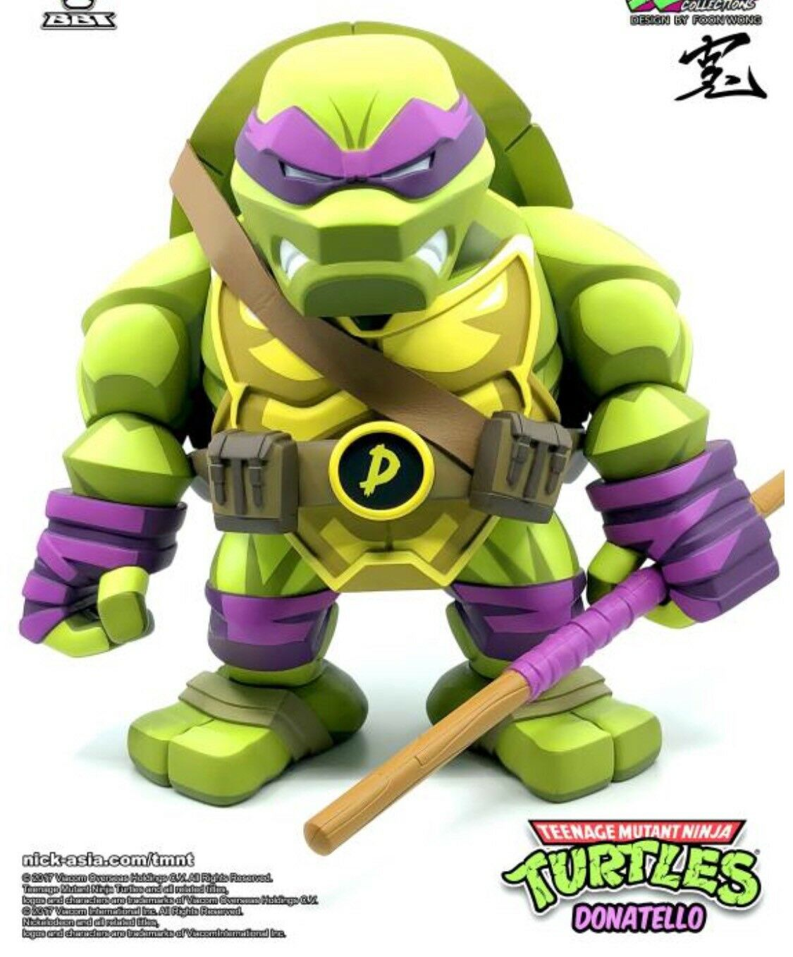 TMNT Bulkyz Donatello Deluxe LE 500 US Seller