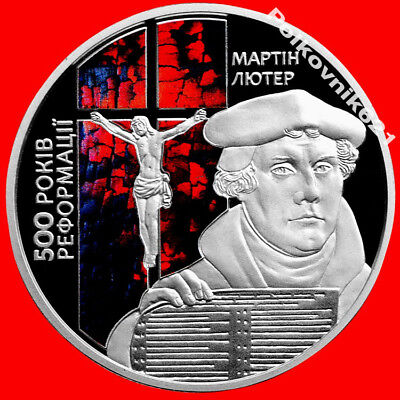 Martin Luther 500 Years of Church Reformation 2017 Ukraine 5 UAH Coin UNC