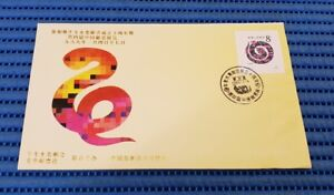 1989-China-First-Day-Cover-T133-Lunar-Year-of-the-Snake-Yellow-Cover