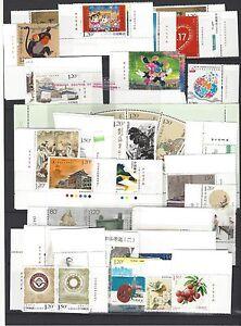 CHINA-2016-1-2016-33-Imprint-Whole-Year-Monkey-FULL-stamp