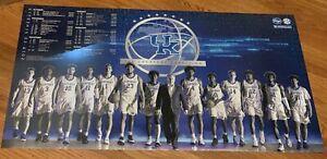 Uk Basketball Schedule 2020.Details About 2019 2020 University Of Kentucky Men S Basketball Schedule Poster Uk Wildcats
