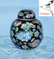 Chinese Famille Noir Ginger Jar Barattolo per spezie porcellana dipinti a mano vintage 1980s