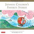 Japanese Children's Favourite Stories by Florence Sakade (Hardback, 2013)