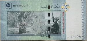 RM50-Muhammad-Ibrahim-sign-Fancy-Binary-Number-Note-MP-1000010