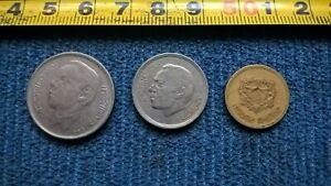 P/monete Marocco > Regno del Marocco | 1960 - 2019