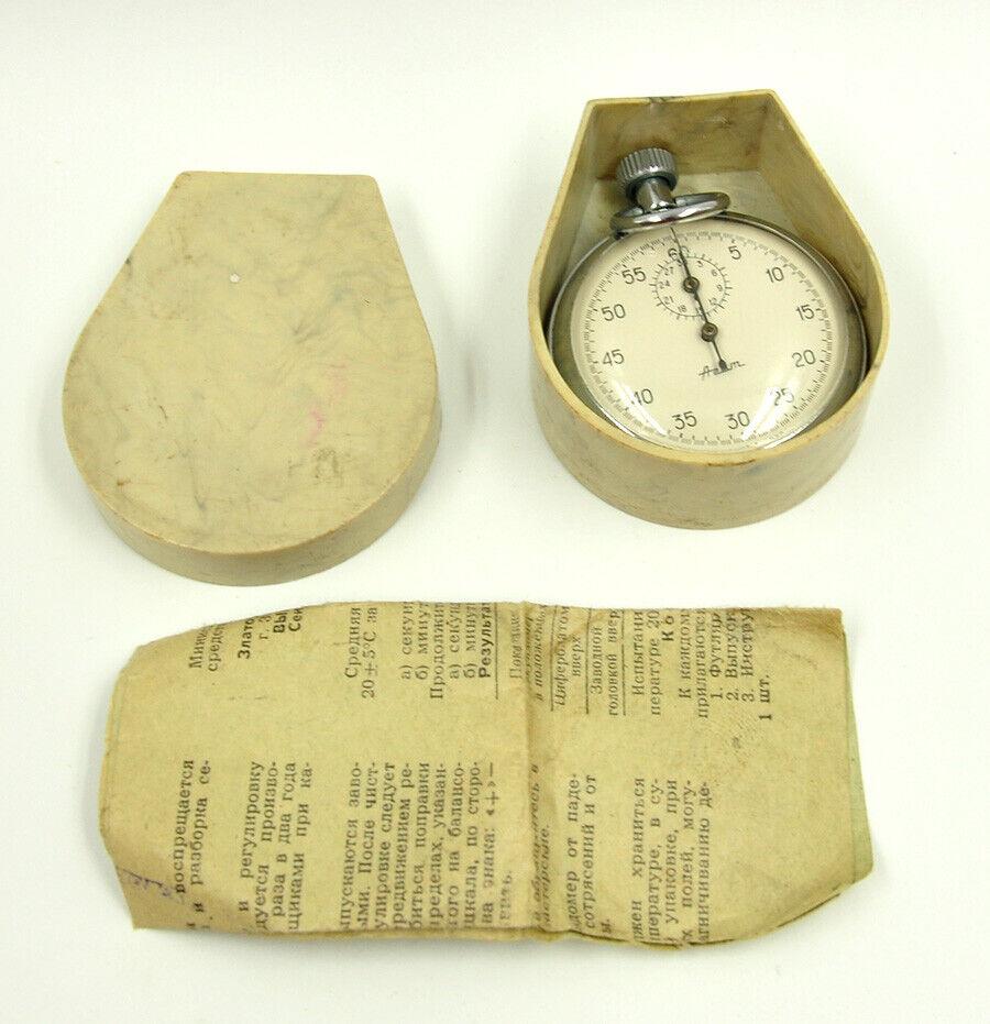 AGAT Vintage USSR Russian Soviet stop watch stopwatch Chronometer 15 jewels 1159