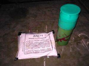 Surplus-Decontamination-Kit-Gas-Attack-Container-Set-USSR-Army