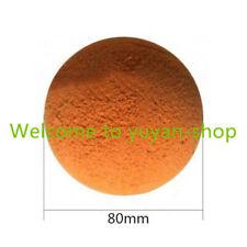 1pc Concrete Pump Clean Sponge Ball 3 80mm For Schwingputzmeister V95j Ch