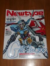 NEWTYPE VOL 9 SEPTEMBER 2014 MANGA FIVE STAR STORIES JAPANESE MAGAZINE