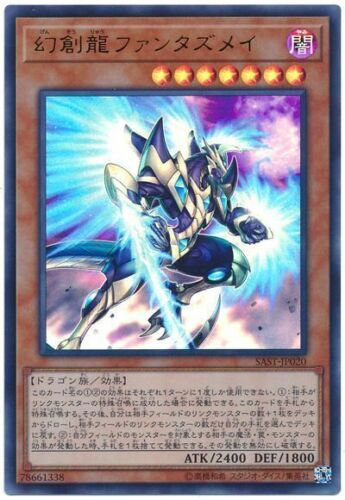 Yu-Gi-Oh Fantastical Dragon Phantazmay SAST-JP020 Ultra rare Japonaise