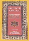 Israel in the Middle East: Documents and Readings on Society, Politics and Foreign Relations, Pre-1948 to the Present by University Press of New England (Paperback, 2007)