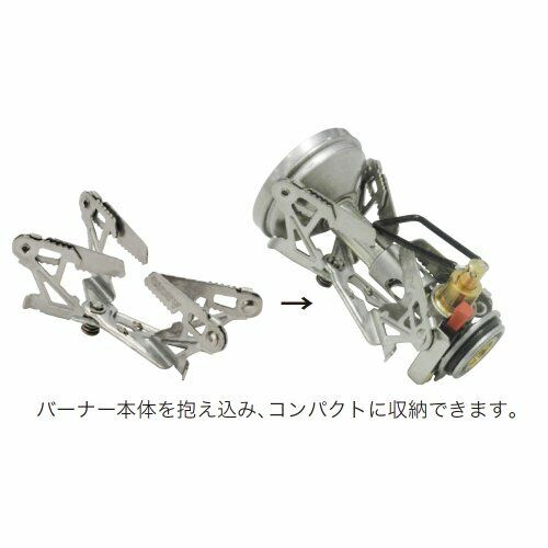 SOTO 4 Present for Wind Master Gotoku Four Flex Sod-460 Japan Tracking for sale online