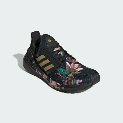 ULTRABOOST 20 'CHINESE NEW YEAR - GREY FLORAL'