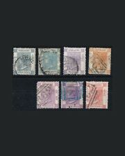 VINTAGE: HONG KONG 1863, USED LH MH SCOTT #10,12-15,19-20 $92.50  LOT #9217