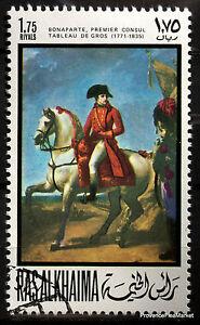 Stamp-New-Napoleon-Bonaparte-Paintings-Crew-Al-Khaima-88M384