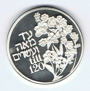 ISRAEL-1990-HAPPY-BIRTHDAY-STATE-MEDAL-37mm-26g-STERLING-SILVER