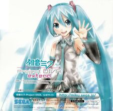 SEGA MIKU HATSUNE PROJECT DIVA (Sony PSP, 2009)