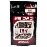 Bioag Tm-7 100g, 300g & 1kg - Gram Kilogram Bio-ag Tm7 7 Humic Acid