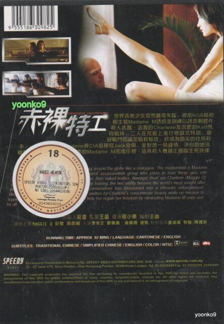 Naked Weapon (2002) DVD Movie English Dub All Region