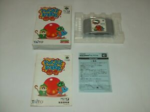 Puzzle-Bobble-64-Boxed-with-Manual-Nintendo-64-N64-NTSC-J-TAITO-Japan-import