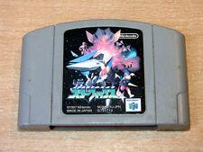 Nintendo 64 / N64 - Starfox 64 by Nintendo - Japanese