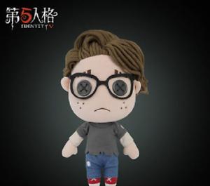 Identity V Survivor Lucky Guy Cosplay Plush Toy Doll Original Skin Costume