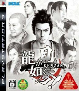 USED-PS3-PlayStation-3-Ryu-ga-Gotoku-Kenzan-35118-JAPAN-IMPORT