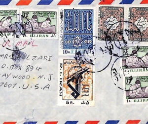 éNergique Ca442 Middle Eastern Stamp Cover Pts-afficher Le Titre D'origine