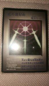Yu-Gi-Oh-Konami-1998-Promo-Swords-of-Revealing-Light-Japanese-DM1-DMG-AYUJ-JPN