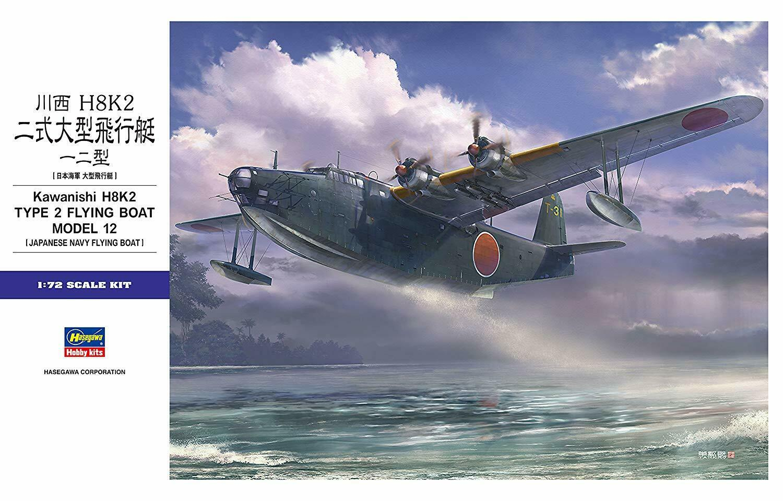 Hasegawa 1  72 Kawanishi H8K2 Typ 2 flygagaing båt Förlaga 12 japansk flotta E45 Kit