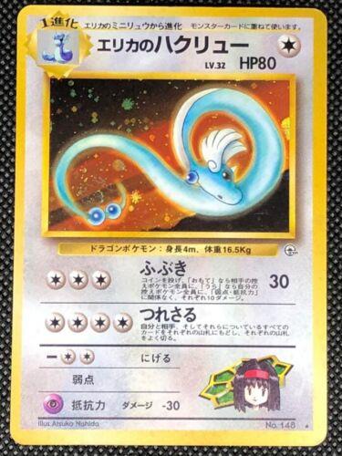 HOLO RARE CARDS *CHOOSE CARD* POKEMON JAPANESE GYM HEROES ERIKA MISTY BROCK