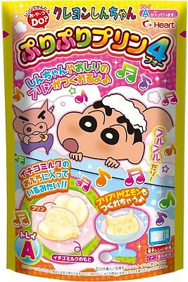 DIY Pudding making kit Crayon Shin chan Butt Pudding ver. 4 Japanese animation