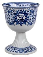 Spode Judaica Kiddush Cup, New, Free Shipping on sale