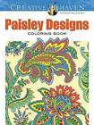 Creative Haven Paisley Designs Collection Coloring Book by Dover, Kelly A Baker, Marty Noble, Robin J Baker (Paperback, 2015)
